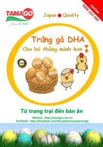 leaf-DHA